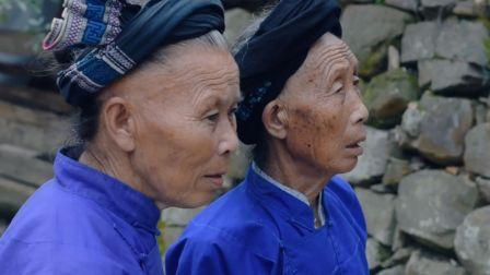 南龙古寨里的布依人家 92