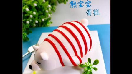 熊宝宝蛋糕, 软化后的粘土制作的可爱小熊蛋糕, 软绵绵的舍不得切