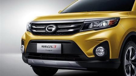 新SUV车型: 广汽传祺GS3将于8月26日正式上市
