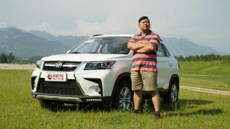 胖哥体验视频 2017 以小博大 试驾北汽幻速S5CVT