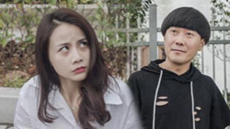 《陈翔六点半》第117集 侦探智斗碰瓷女反遭老板窥视
