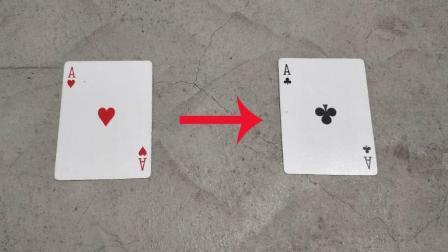 比刘谦还厉害的纯手法变牌, 看到第三遍我也学会了