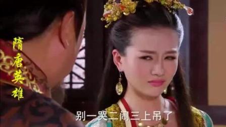 隋唐英雄: 美人用来威胁王爷, 他却任其美人去, 硬气