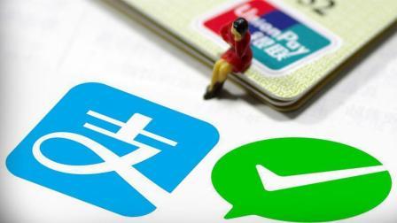 「科技三分钟」支付宝因抄袭向微信致歉 iPhone 7s将配无线充电 170821