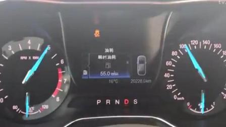 福特1.5T新蒙迪欧, 百公里加速动力十足, 可这油耗