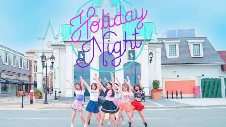 韩舞:少女时代 SNSD-Holiday 舞蹈版 (天舞)温哥华