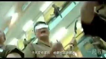 港片经典插曲——《监狱风云》友谊之光(粤语版
