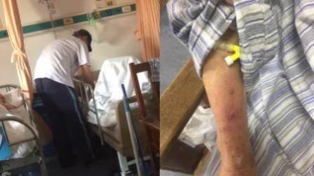 儿子病房内虐待老父 被警方带走