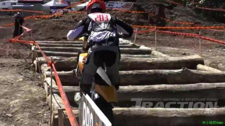 RED BULL ROCKS  LOGS 2017 THE MAIN EVENT