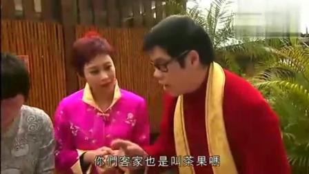 香港客家老婆婆, 亲手做客家茶粿, 这些美食买少见少了