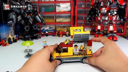 乐高搭建: 乐高城市组交通系列60150披萨车