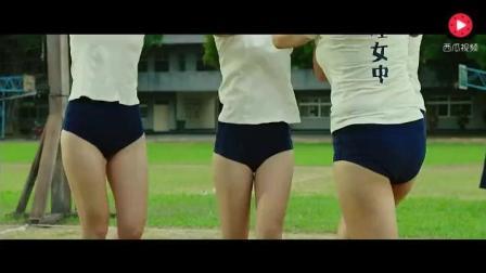 青木男高, 女同学打排球, 男同学看得眼珠子都快跳出来了!