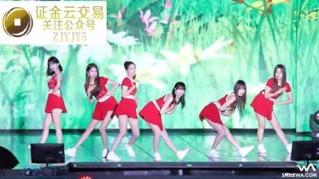 韩国女团性感美女热舞视频