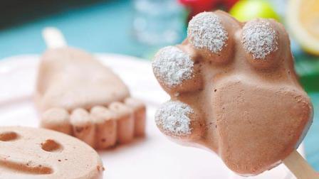 【微体兔菜谱】30秒教你做可可冰淇淋