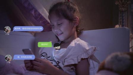 家长必看| 别让手机毁掉你的家庭!