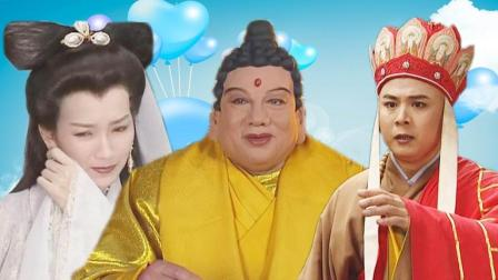 一风之音 2017:离过婚的女人能娶吗 佛祖这番话说的太对了 140