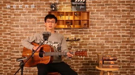 吉他弹唱教学 陶喆《爱很简单》——拾光吉他谱珍藏集