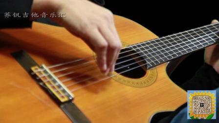 人们的梦吉他专辑之st吉他独奏版: 鸽子[荞钒吉他]