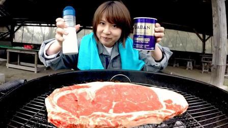 日本巨大牛排 休闲BBQ