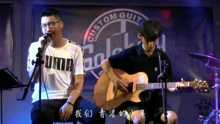 潮汕小伙一首原创歌曲《那年》唱出多少年轻人的热血青春!