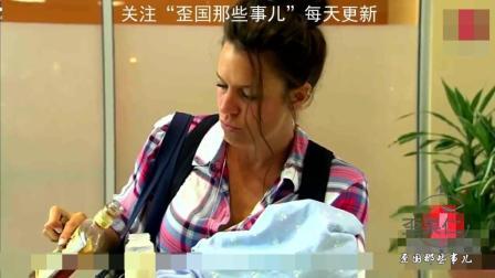 国外恶搞: 向婴儿的奶瓶中倒酒路人看懵! 看如何