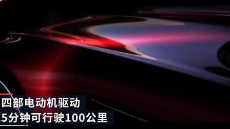 新迈巴赫概念车6, 流线车身不输幻影加长版!