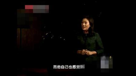 纪录片 外国人在中国 荷兰姑娘米拉胡同里的爱情