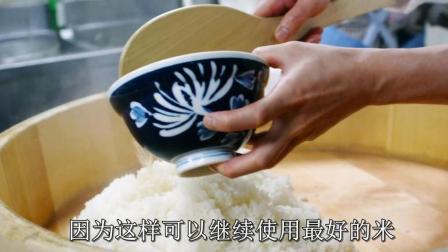 米其林三星的厨师告诉你, 做寿司米饭要这样煮
