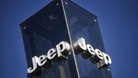 长城汽车: 确认有意收购FCA旗下Jeep品牌后停牌