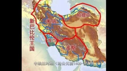 历史比中国还悠久的伊朗是阿拉伯国家吗? 和波斯有什么区别?
