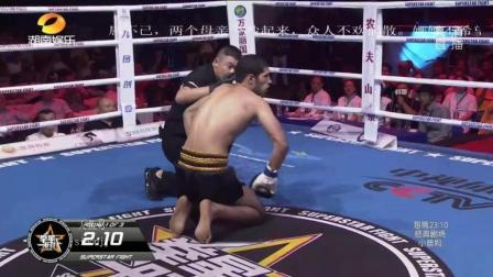 绰号日本克星 曾升级战胜手臂终结者卡尔的中国拳手一拳直接KO外国拳手