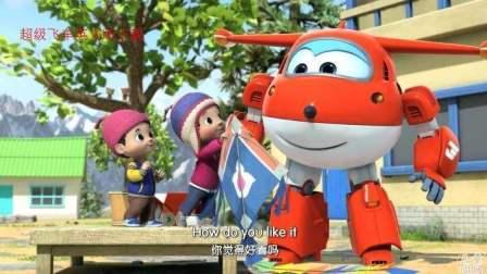 奇趣蛋玩具视频超级飞侠乐迪惊喜蛋曲奇蛋熊出没光