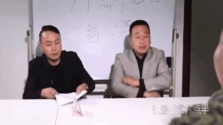 陈翔六点半 茅台的公司招聘会计 这面试技巧让人眼前一亮