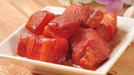 毛家红烧肉