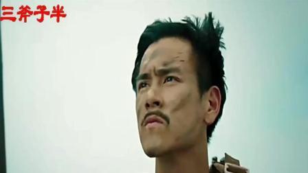 彭于晏张涵予主演的这部主旋律电影不输吴京的战狼2, 尤其水上追逐这段超经典!