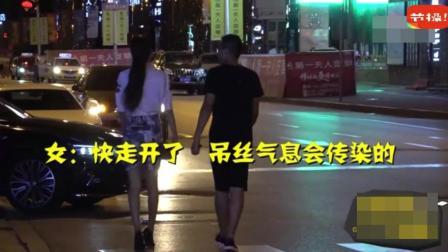 网红中街豪车搭讪长腿美女, 拜金女人品差被赶下