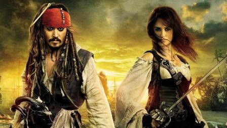 电影加勒比海盗中的中国女海盗确有其人, 曾打的英国人落花流水