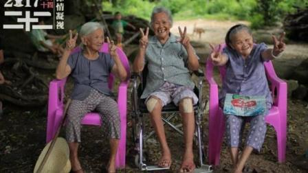 """《二十二》: 如果连中国人都歧视""""慰安妇"""", 她们还能依靠谁?"""