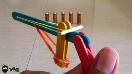 自制小玩具, 教你怎么制作童年的玩具?