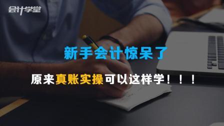 房地产报税流程_房地产企业会计账务_房地产会计帐