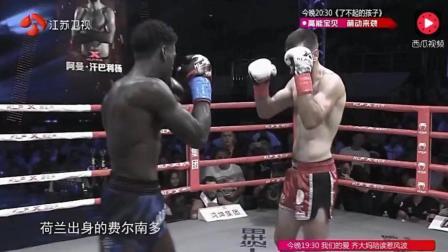 黑人拳手扬言KO中国狙击手 狙击手说话时遭偷袭回手KO对手