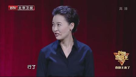 跨界喜剧王2柯蓝小品《谈判专家》