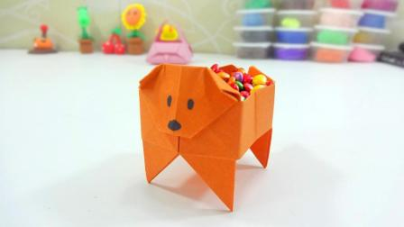 创意手工折纸 萌萌哒小狗收纳盒折纸教程