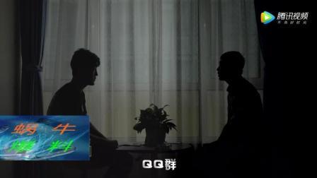 东北网红揭秘.90后艾滋病患者的自述!