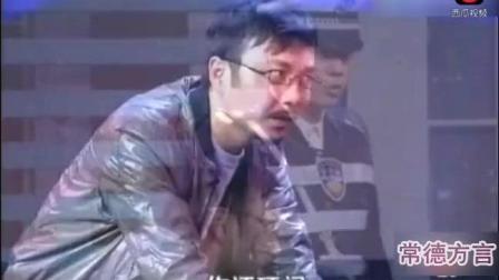 汪涵开车遇到交警飚常德话, 搞笑湖南方言小品