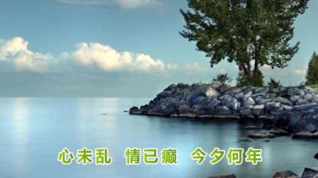春雷的一首经典歌曲-《梦回长安》好听!