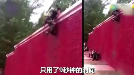 美国军人翻墙用30秒, 中国武警只需要9秒不能再多了, 厉害了我的国!