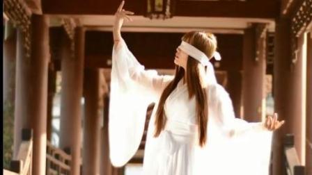凉凉古风美女唯美舞蹈