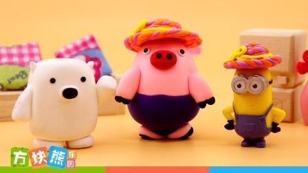 【方块熊】送给蛋蛋猪的小草帽