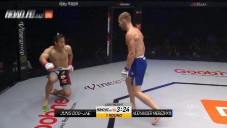 韩国长发模特跨界MMA比赛 惨遭俄罗斯面具男暴揍降服